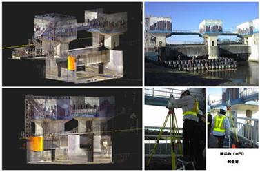 3D測量中級4